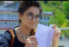Photo of Ishare Tere Karti Nigah Mp3 Song Download Mr Jatt in HD Free