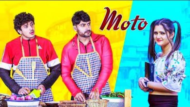 hay re meri moto mp3 song download