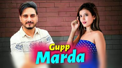 gupp marda song download