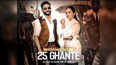 25 Ghante Song Download Djpunjab