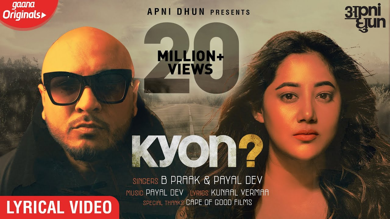 kyon song download mp3