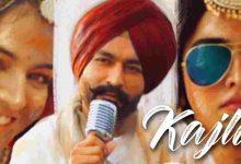 Photo of Kajla Song Download Mp3 | Tarsem Jassar | Wamiqa Gabbi
