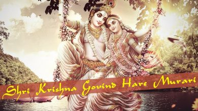 Photo of Shree Krishna Govind Hare Murari Mp3 Download in HD