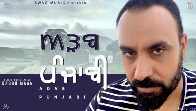 adab punjabi babbu maan mp3 download djpunjab