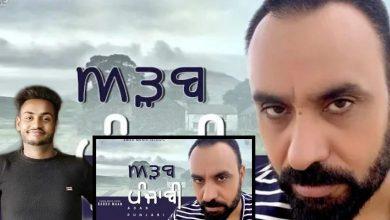 adab punjabi babbu maan mp3 song download