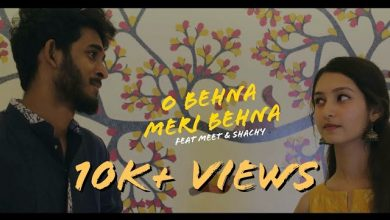 Photo of O Behna Meri Behna Mp3 Song Download in High Quality Audio