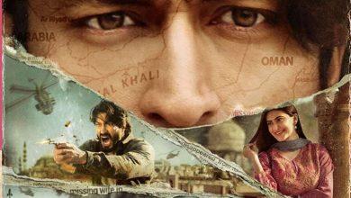 khuda hafiz movie mp3 song download
