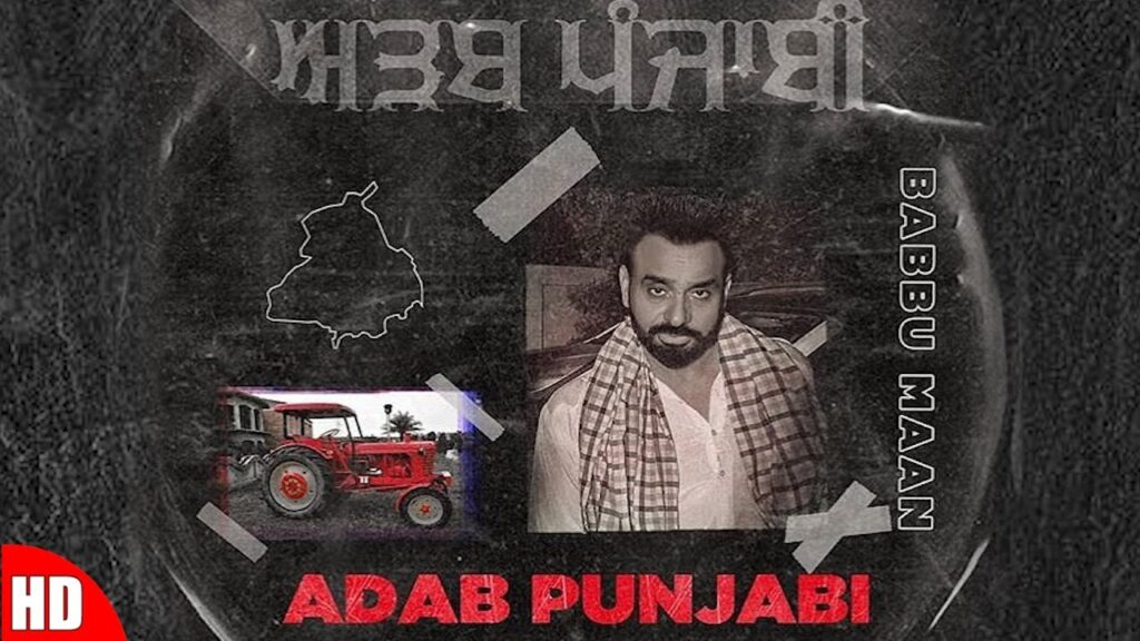 Pyaas Songs Download: Pyaas MP3 Punjabi Songs Online Free on blogger.com