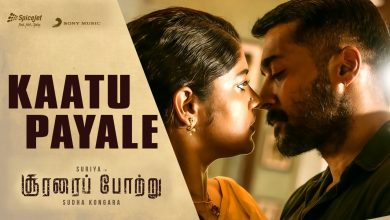 Photo of Kaatu Payale Mp3 Song Download in High Quality Audio