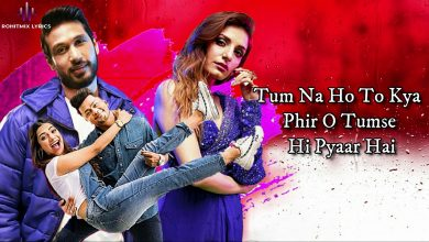Photo of Tum Na Hue Mere To Kya Mp3 Song Download in High Quality