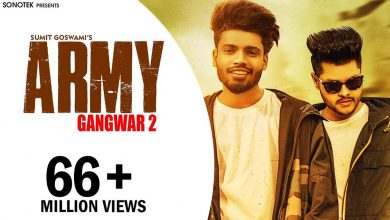army song download mp3