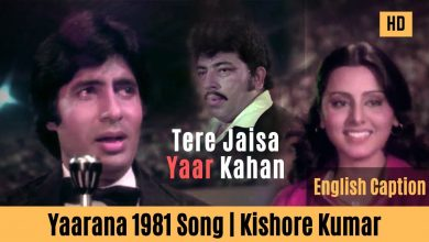 Photo of Tere Jesa Yar Kaha New Song Download in High Quality Audio