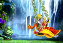 Photo of Radhe Krishna Ki Jyoti Alokik Mp3 Download in High Quality