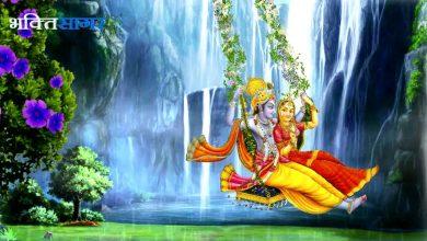 Photo of Radhe Krishna Ki Jyoti Alokik Mp3 Download in High Quality