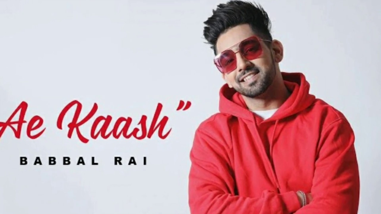 Ae Kaash Song Download Mp3