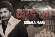 Photo of Bhai Log Song Download Mp4 Korala Maan in 720p HD