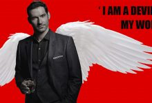 Photo of 10 Best Lucifer Morningstar Quotes