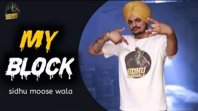 My Block Sidhu Moose Wala Download