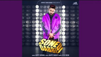 Photo of Sone Di Dabbi Mp3 Song Download Gippy Grewal Full Punjabi Song