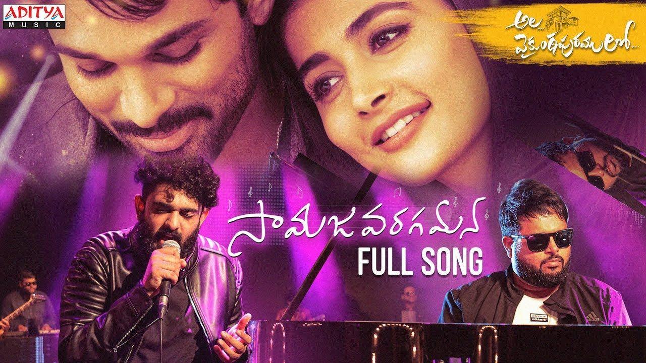 Ala Vaikuntapuramlo Songs Download - Naa Songs