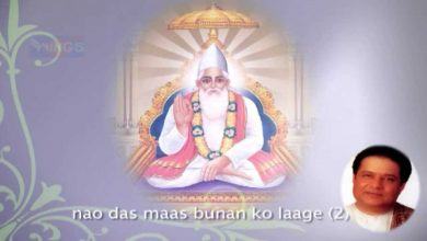 chadariya jheeni re jheeni mp3 song download