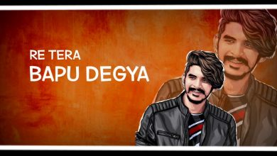 bapu degya mp3 song download