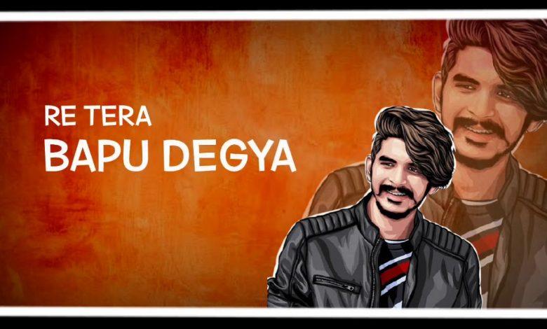 bapu degya mp3 song download