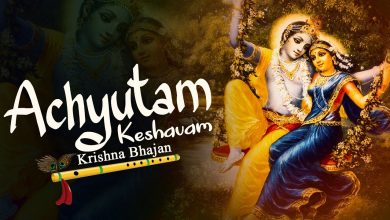 achutam keshavam mp3 song download