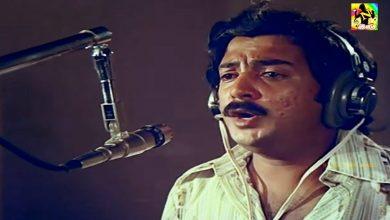 Photo of Sangeetha Megam Mp3 Songs Free Downloadin High Quality Audio