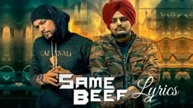 same beef song download wapwon mp3 pagalworld