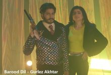 Photo of Barood Dil Mp3 Song Download Mr Jatt in High Quality [HQ]