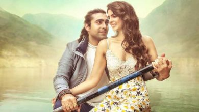 Photo of Meri Aashiqui Song Download in High Quality Audio Free