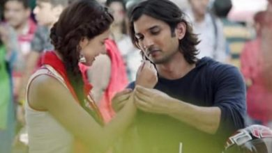 Photo of Phir Kabhi Song Download Pagalworld in High Quality [HQ] For Free
