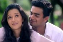 Photo of Minnale Mp3 Song Download Masstamilan in High Quality Audio Free