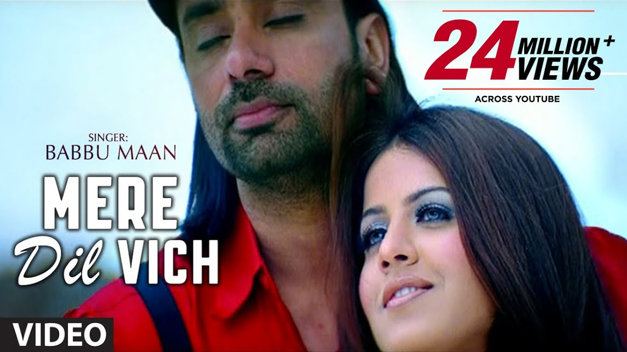 o mere dil vich hai jo bhi song download pagalworld