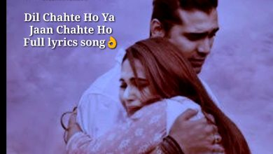 dil chahte ho ya jaan chahte ho mp3 song download pagalworld