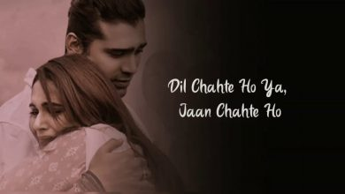 Photo of Dil Chahte Ho Ya Jaan Chahte Ho Mp3 Song Download in High Quality
