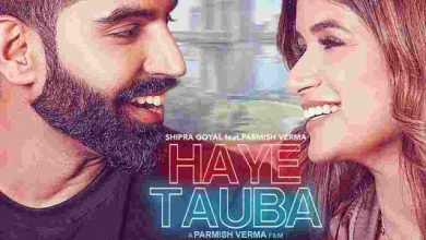 Photo of Haye Tauba Parmish Verma Mp3 Song Download in High Quality Audio