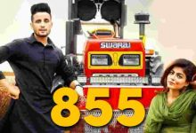 Photo of 855 Song Download Mp3 Song Mp3Tau R Nait Full Song