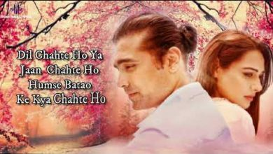 Dil Chahte Ho Song Mp3 Download Pagalworld Com