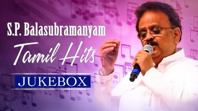 Photo of Spb Tamil Songs Mp3 Download Tribute To S. P. Balasubrahmanyam