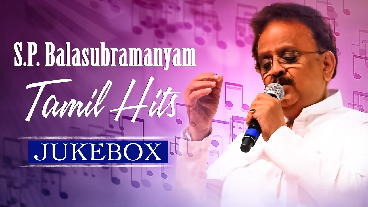 Spb Tamil Songs Mp3 Download