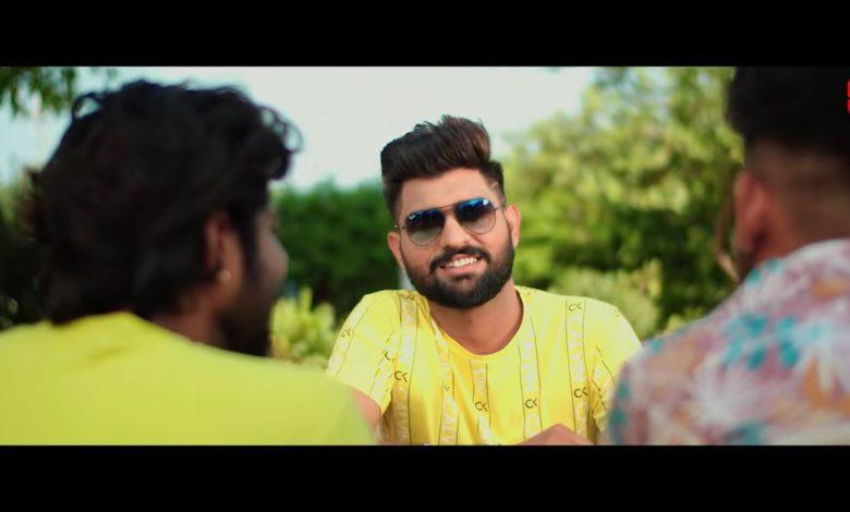 gora rang khasa aala chahar mp3 download