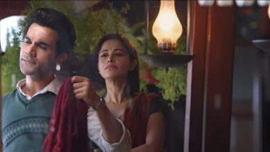 Photo of Care Nahi Karda Mp3 Song Download in High Quality Audio For Free