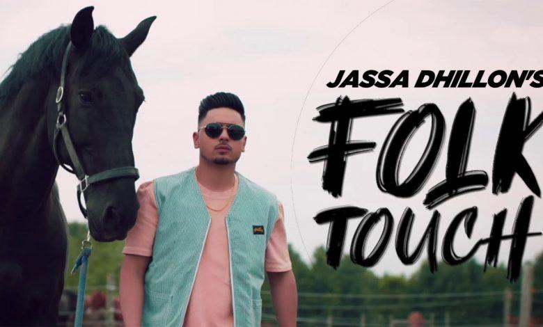 folk touch jassa dhillon mp3 download