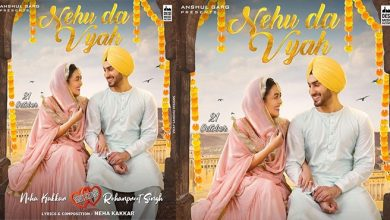 Photo of Nehu Da Viah Song Download Pagalworld Mp3 Neha Kakkar Rohanpreet