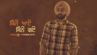 Photo of Kine Aye Kine Gaye Song Mp3 Download in High Quality Audio