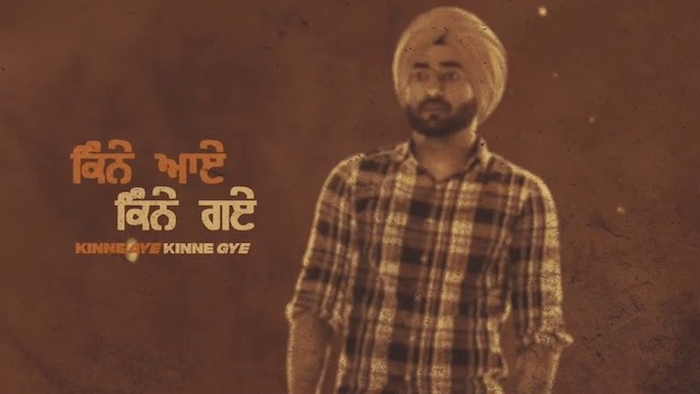 kine aye kine gaye song mp3 download