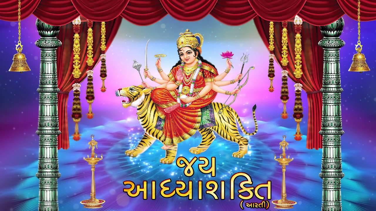 jay adhyashakti aarti mp3 free download