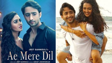 ae mere dil song download mp3 pagalworld